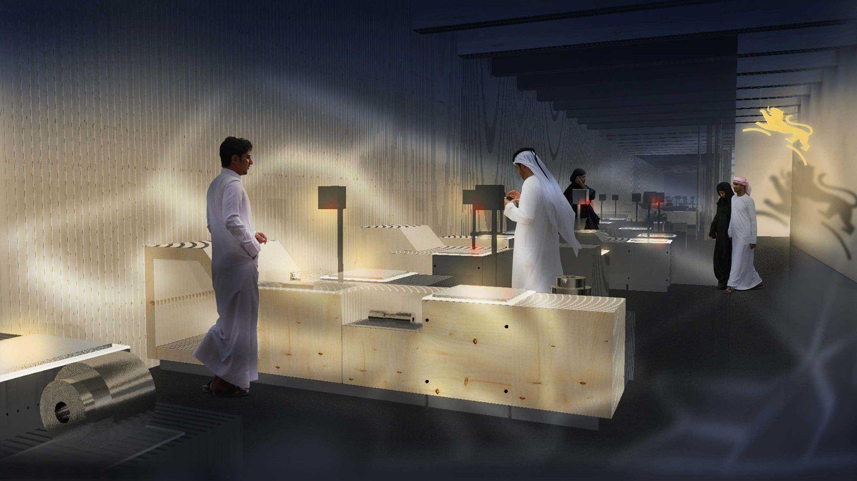 Bw Pavillion Dubai Praesentation Entwurf Sponsorentische 0004 200318 Pm Web